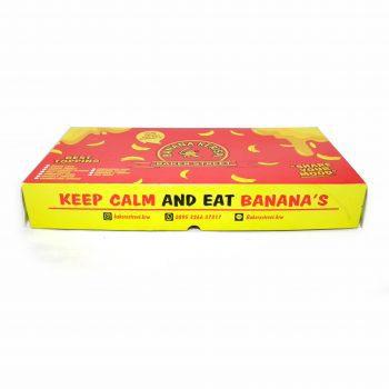 Dus Banana Crispy